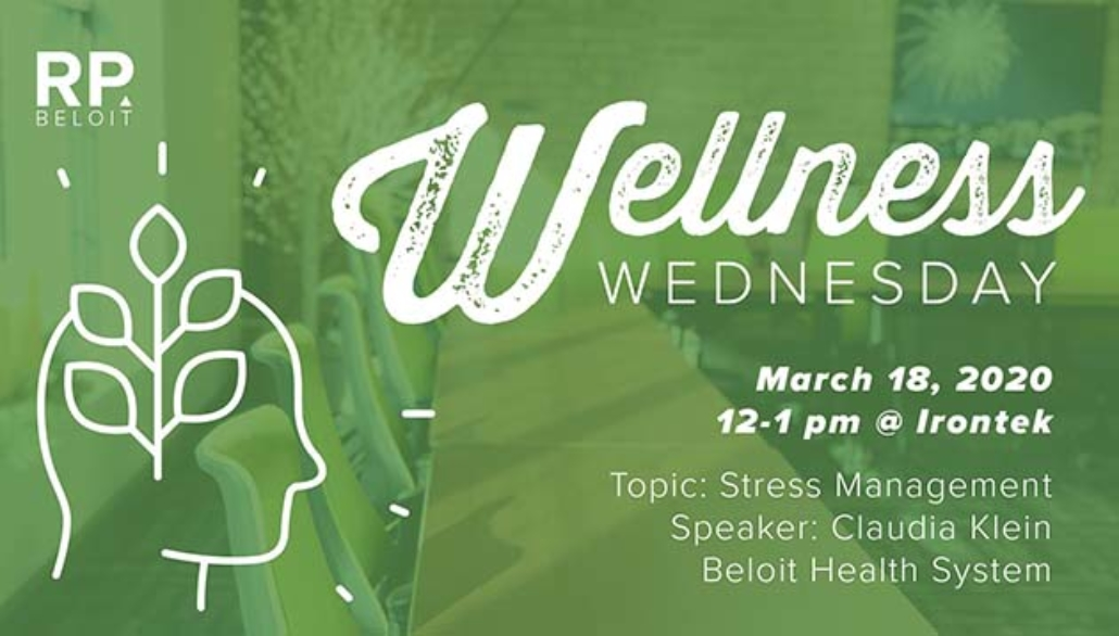 RP Wellness Wednesday | March 2020